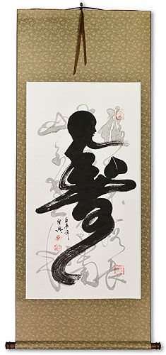 Longevity / Long Life Special Calligraphy Wall Scroll