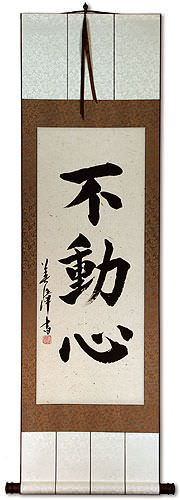 Immovable Mind - Japanese Kanji Calligraphy Wall Scroll
