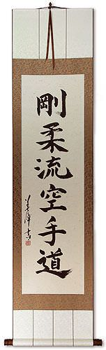 Goju-Ryu Karate-Do Japanese Kanji Calligraphy Wall Scroll