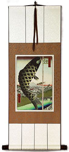 Fish Windsock - Japanese Woodblock Print Repro - Wall Scroll