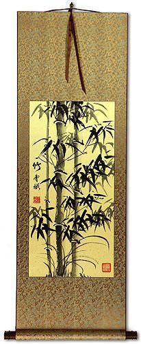 Black Ink Asian Bamboo Wall Scroll
