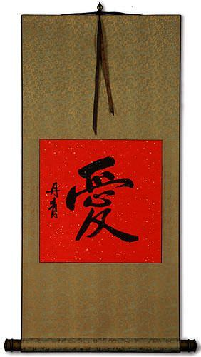LOVE - Chinese / Japanese Calligraphy Red/Copper Wall Scroll