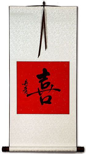 HAPPINESS Chinese / Japanese Kanji Red/White Wall Scroll