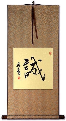Honesty - Chinese / Japanese Kanji Wall Scroll