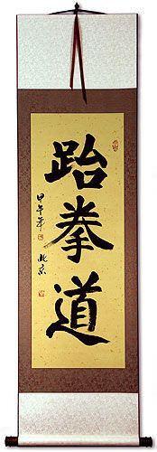 Taekwondo Korean Hanja Symbol Wall Scroll