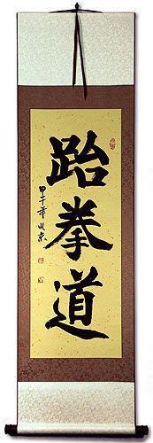 Taekwondo Korean Hanja Wall Scroll