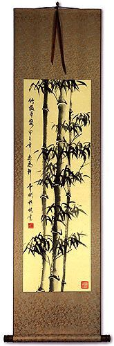 Peaceful Bamboo Wall Scroll