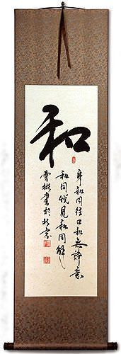 Buddhist Peace and Harmony - Chinese Calligraphy Wall Scroll