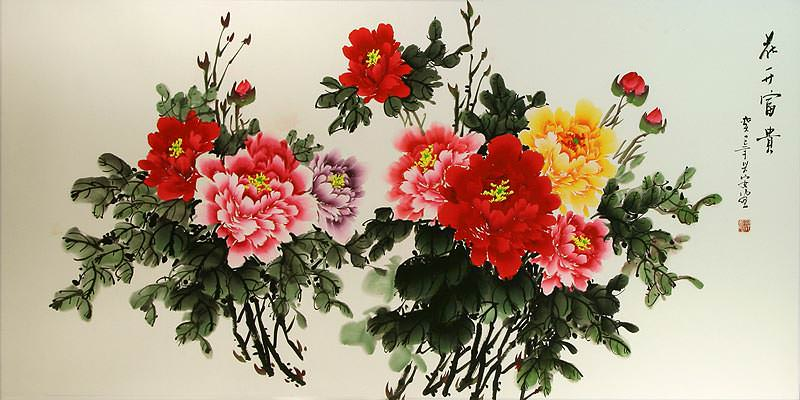 Colorful Peony Flowers Painting Asian Art Bargain Bin