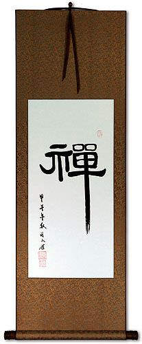 Chan / Zen -  Meditation - Japanese Kanji / Chinese Symbol Wall Scroll