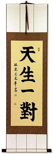 Soul Mates - Chinese Calligraphy Wall Scroll
