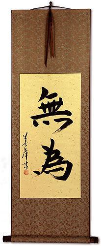 Wu Wei / Without Action - Asian Martial Arts Calligraphy Wall Scroll