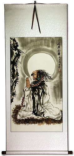 Bodhidharma Wall Meditation - Nine Years - Wall Scroll