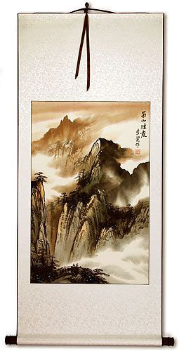 Foggy Mountains of Sichuan - Chinese Landscape Wall Scroll