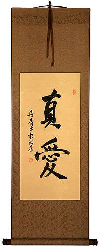 True Love Chinese and Japanese Symbol Wall Scroll