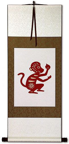 Monkey Symbol Print - Chinese Wall Scroll