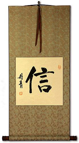 FAITH / TRUST / BELIEVE<br>Chinese / Japanese Kanji Wall Scroll