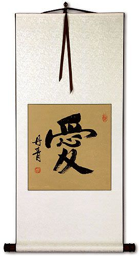 Chinese And Japanese Kanji Love Character Wall Scroll