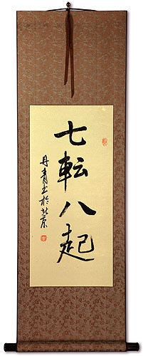Fall Down Seven Times, Get Up Eight - Japanese Proverb Wall Scroll