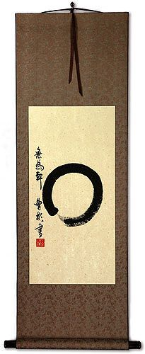 Enso Japanese Calligraphy - Big Wall Scroll