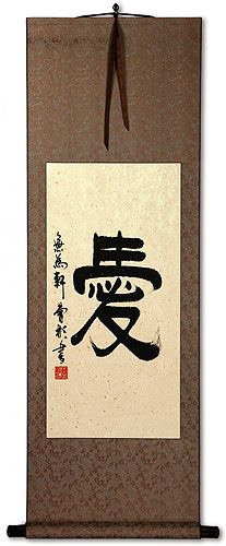 Love Chinese and Japanese Symbol Wall Scroll