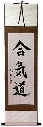 Aikido Japanese Kanji Wall Scroll