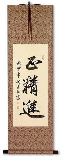 Buddhist Right Endeavor Wall Scroll