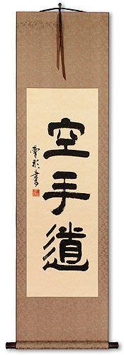 Karate-Do Japanese Kanji Symbol Wall Scroll