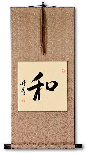 Peace and Harmony Chinese Calligraphy Wall Scroll