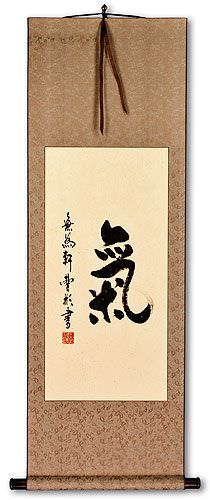 Energy - Spiritual Essence - Symbol Wall Scroll