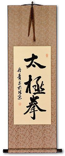 Tai Chi Fist / Taiji Quan- Chinese Calligraphy Wall Scroll