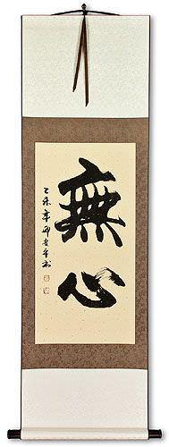 MuShin - Without Mind - Kanji Wall Scroll