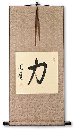 Power / Strength Chinese / Japanese Kanji Wall Scroll