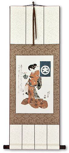 Woman Carrying Morning Glory in a Bowl - Japanese Woodblock Print Repro - Wall Scroll