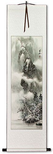 Mountain River Boat Chinese Landscape Wall Scroll
