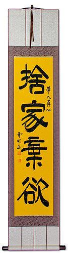 Renounce Possessions - Chinese Buddhist Wall Scroll