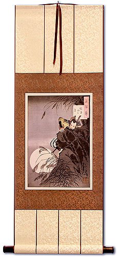 Samurai Hideyoshi Bravely Climbing - Japanese Print - Wall Scroll