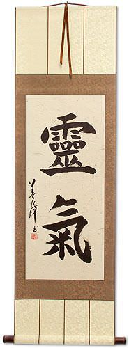 Reiki - Japanese Kanji Wall Scroll