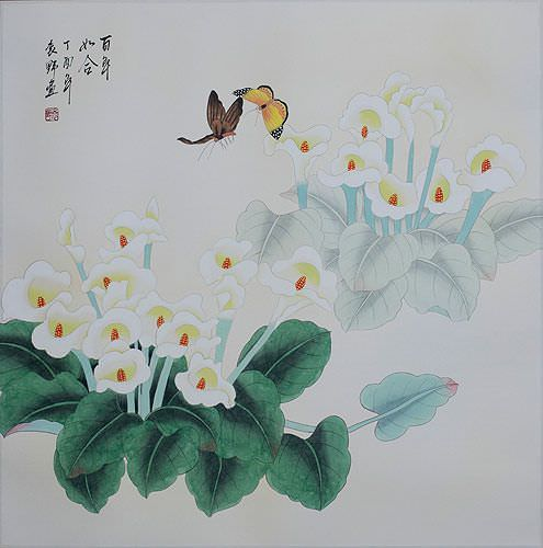 Beautiful Calla Lily Flowers & Butterfly Painting