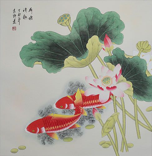 Koi Fish and Lotus Flower Painting