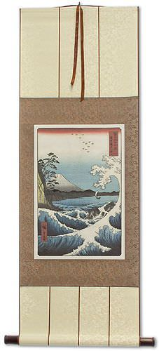 Mount Fuji Waves Landscape - Japanese Woodblock Print Repro - Wall Scroll