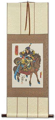 Kanu - Warrior Saint on Horseback - Japanese Woodblock Print Repro - Wall Scroll