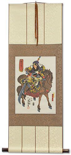 Samurai Warrior Horseman - Japanese Woodblock Print Repro - Wall Scroll
