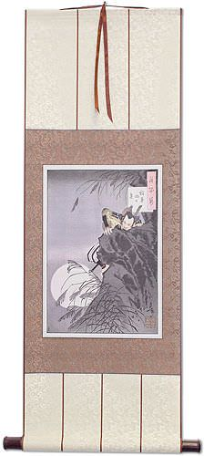 Climbing Samurai by Moon - Japanese Woodblock Print Repro - Wall Scroll