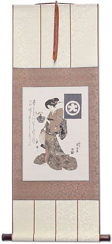 Geisha Woman - Japanese Woodblock Print Repro - Wall Scroll