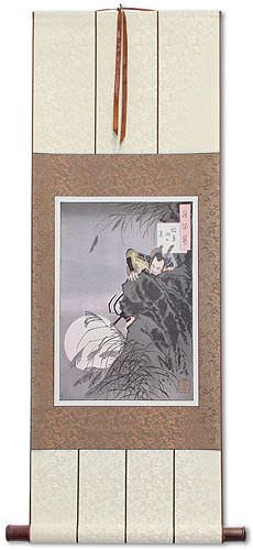 Samurai Warrior Climbing by Moon - Japanese Woodblock Print Repro - Wall Scroll