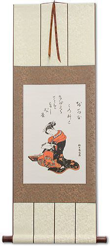 The Courtesan Kasugano Writing a Letter - Japanese Woodblock Print Repro - Wall Scroll