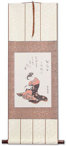 Japanese Sewing Girl Wall Scroll