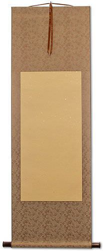Blank Tan/Copper Chinese Wall Scroll