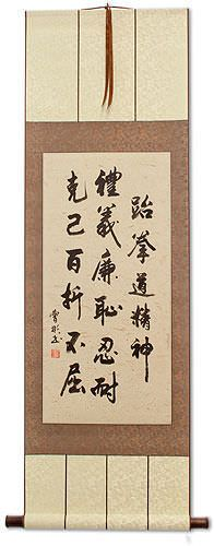 Spirit of Taekwondo - Korean Hanja Calligraphy Wall Scroll